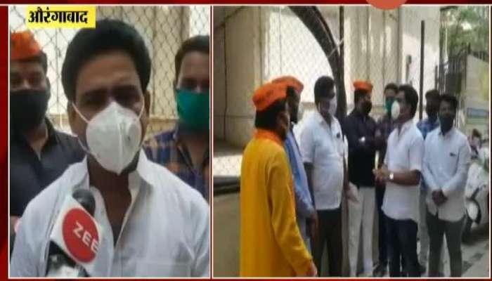 Aurangabad In The Sanctity Of Maratha Kranti Morcha Movement