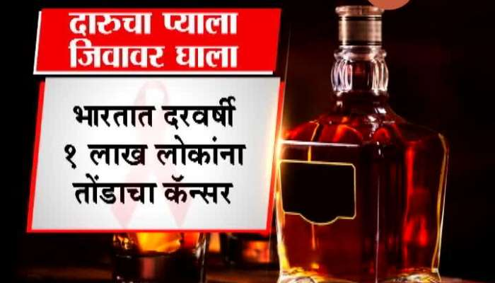 People Drinking Alcohol Are Prone To Cancer As Research From Tata Memorial Hospital