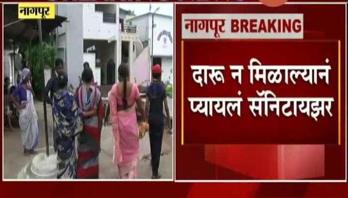 Nagpur,Gujrat Nagar Drink Santizer For Not Getting Alcohol