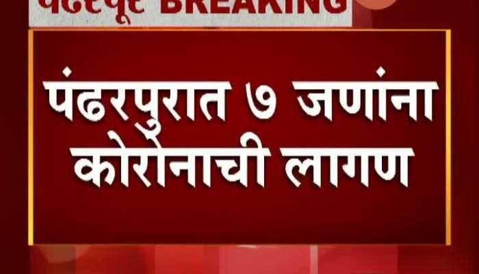 Seven Corona Positive Patient Found in Pandharpur