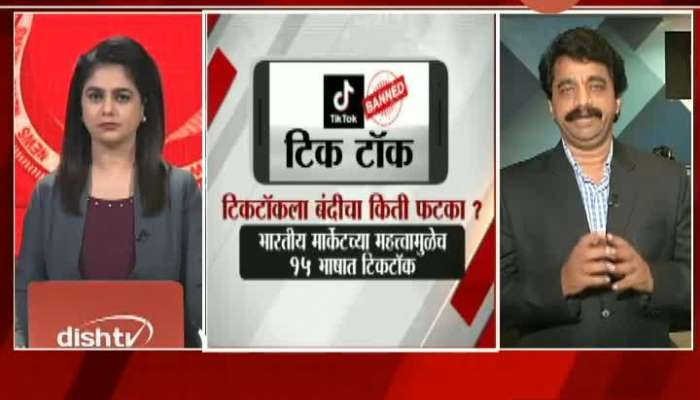 Mumbai Special Report On Tik Tok Banned In India Update