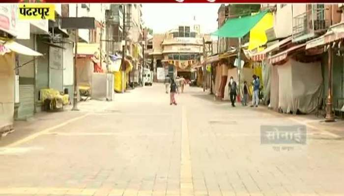 Curfew In Pandharpur Due To Corona