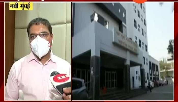 Navi Mumbai Mahapalika Commissioner Annasaheb Misal On Lockdown