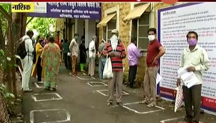 Nashik People Angry For Huge Electricity Bill Getting No Relief