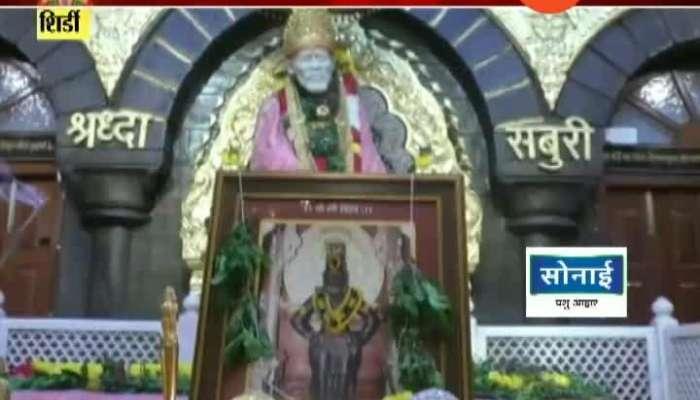 Shirdi Sai Baba Temple Celebrating Ashadi Ekadashi In Lockdown