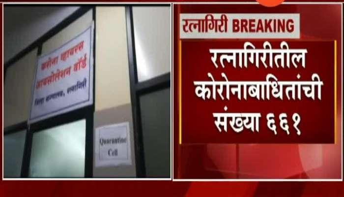Ratnagiri Superintendent Of Police Infected With Corona