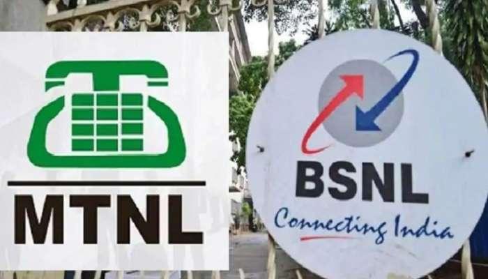 BSNL आणि MTNL कडून 4G टेंडर रद्द, हे आहे कारण
