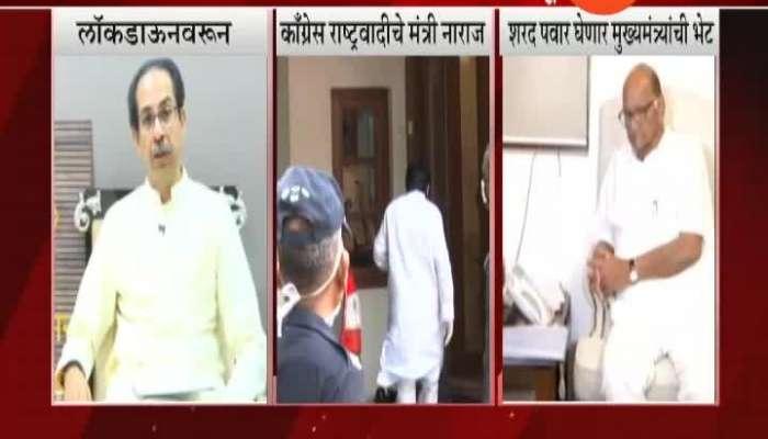 Sharad Pawar To Meet CM Uddhav Thackeray For Lockdown
