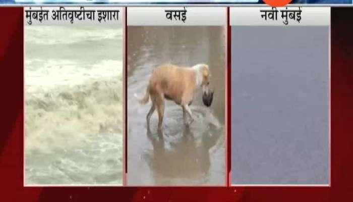 Warning Of Heavy Rains In Mumbai Today