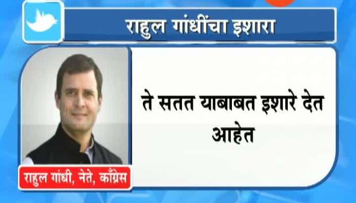 New Delhi Rahul Gandhi Tweet On Ladakh Issue