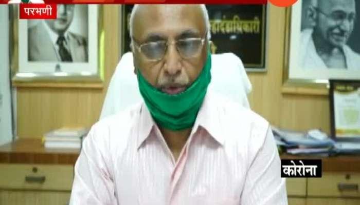 Corona Lockdown Parbhani Collector D M Muglikar Fight With Corona Pandemica