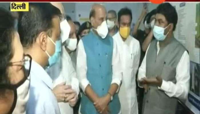 Delhi Rajnath singh Amit shaha visits COVID 19 Hospital