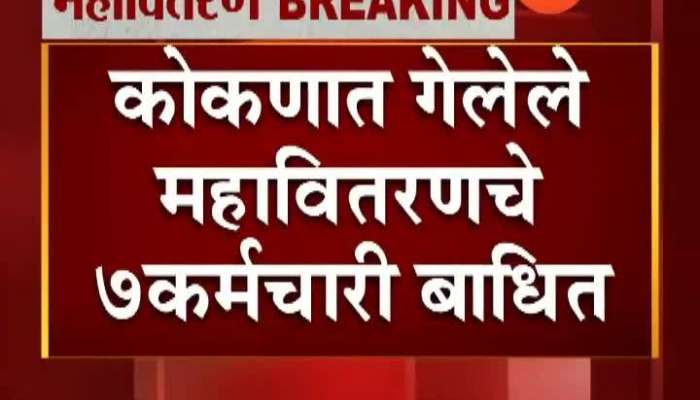 7 MSEB Emplyoees Who Went To Kokan Are Affected By Corona