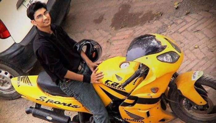 शिकवणीच्या पैशांतून सुशांतनं खरेदी केलेली पहिली बाईक