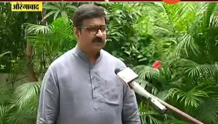 Supreme Court Hearing Decision On Maratha Reservation By Video Conferencing Petitioner Vinod Patil Reaction