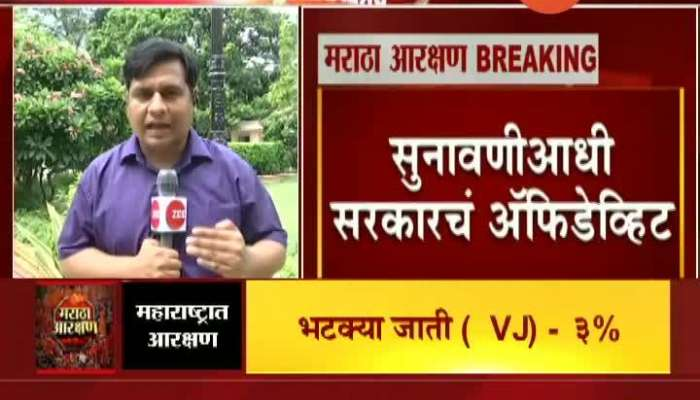 Maharashtra Governament Request To Appeal Announcement Of Maratha Reservation After Corona Pandemic Situation