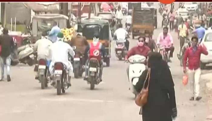 Marathwada Again Under Strict Lockdown For Rising Corona Patients