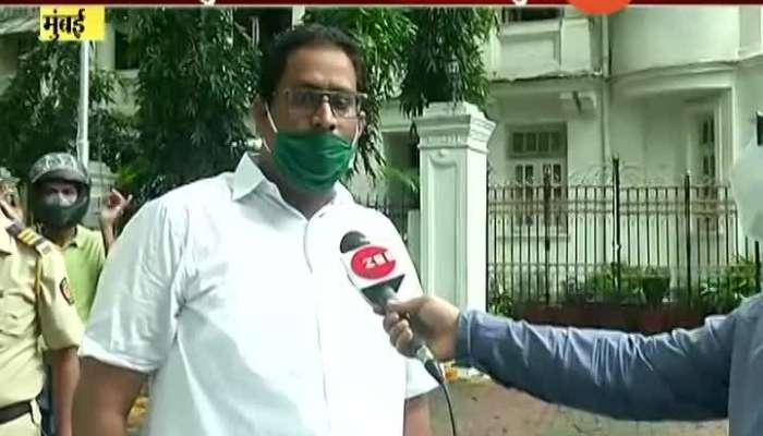 Mumbai police FIR filed after flower pots at 'Rajgruha' broken