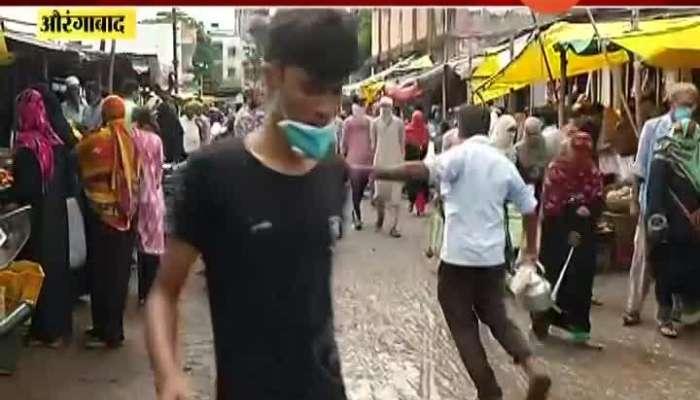 Aurangabad Crowd In Market Before Lockdown