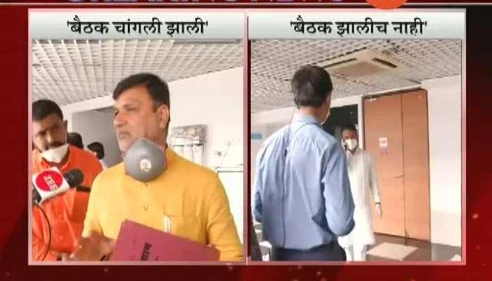 Rada Of Maratha Social Coordinators Out Sambhaji Raje In Third Row Vinayak Mete And Dhananjay Jadhav Reaction