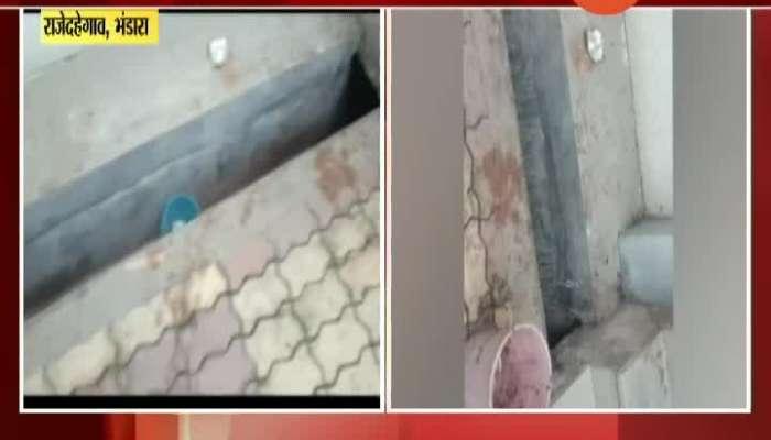 Bhandara People Eating Mawa And Kharra Spitting At Covid Hospitals Update