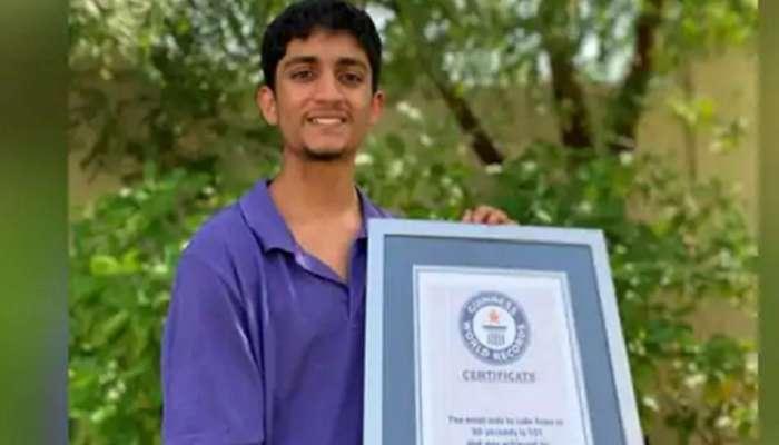 भारतीय तरुणाचा दुबईत रेकॉर्ड; गिनीज बुकमध्ये नावाची नोंद
