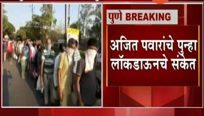 Ajit Pawar orders to lockdown In Pune,Pimpri Chinchvad