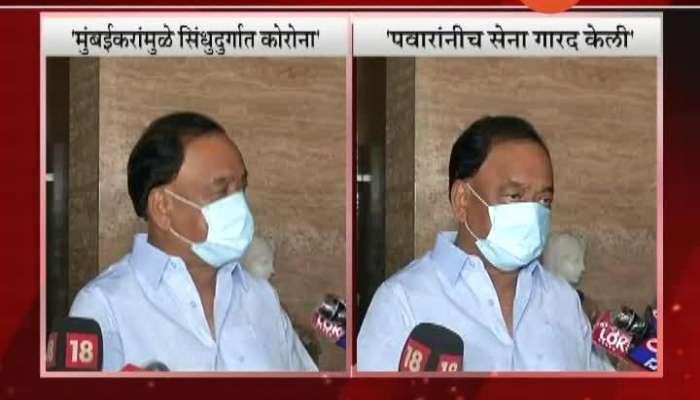 Mumbai BJP MP Narayan Rane On Sindhudurga_s Corona And Shivsena