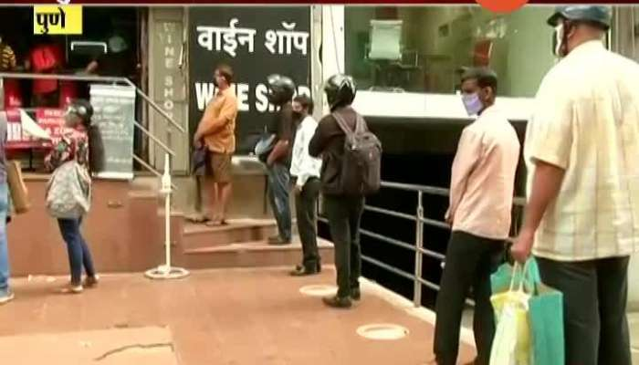 Pune Crowd Outside Wineshop After Declare Lockdown Again