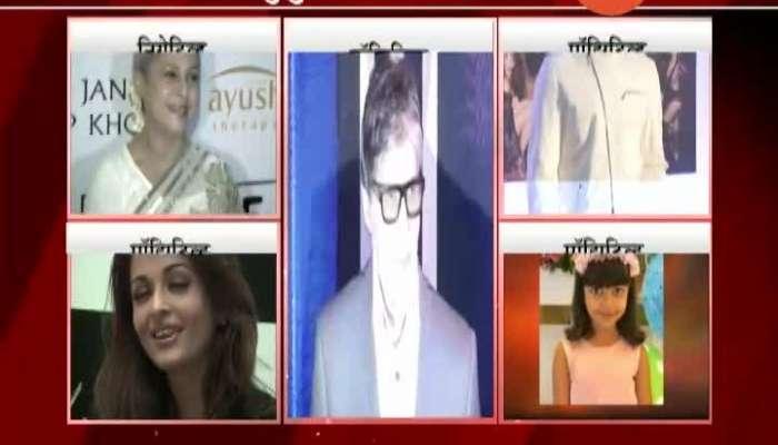 Amitabh Bachchan Abhisekh Bachchan Aishwarya Bachchan And Aradhya Bachchan Found Corona Positive