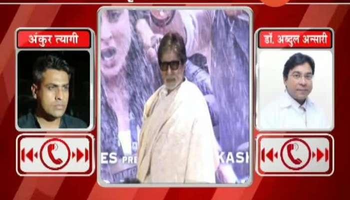 Zee News Reporter Spoken To Doctor Treating Amitabh Bachchan At Nanavati Hospital