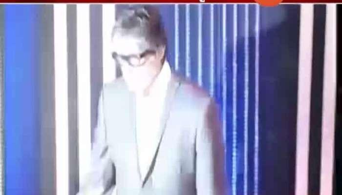 Amitabh Bachchan And Abhisekh Bachchan Getting Treated At Nanavati Hospital Update