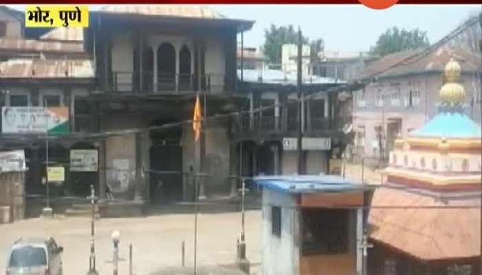 Pune Bhor Tehsildar On Strict Lockdown To Break Corona Chain