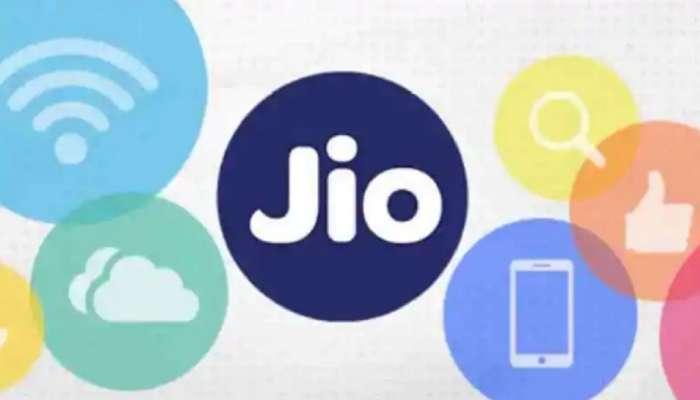 Jio Platformsमध्ये अमेरिकन कंपनी Qualcommची कोट्यवधींची गुंतवणूक
