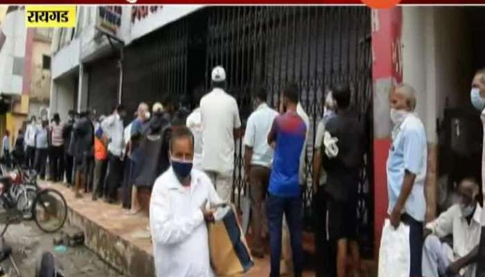 Raigad Wine Shop Crowded By Long Que For Getting Alchol For Prepration Of Lockdown