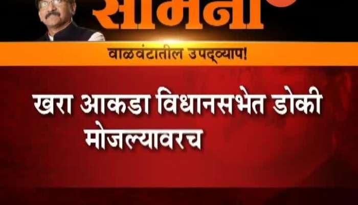 Shiv Sena Mouth Piece Samana Marathi News Paper Criticise Rajasthan DCM Sachin Pilot Rebel