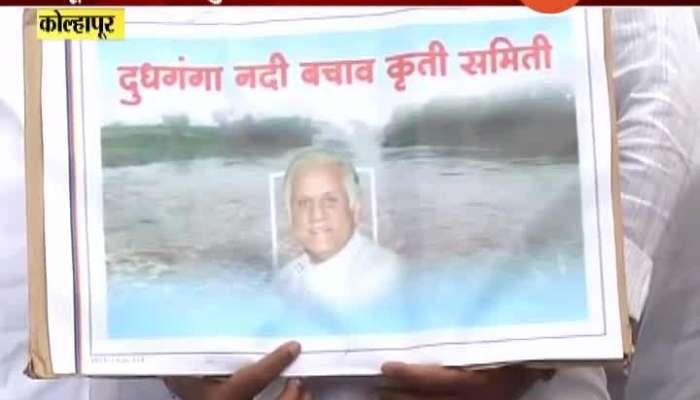 Kolhapur Protest Agitation For Providing Water Supply To Ichalkaranji