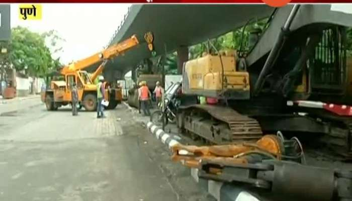 Pune Prepration To Demolish Two Flyover Completed