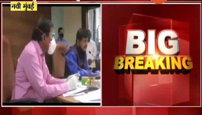Navi Mumbai New Mahapalika Commissioner Abhijeet Bangar Took Charge From Today