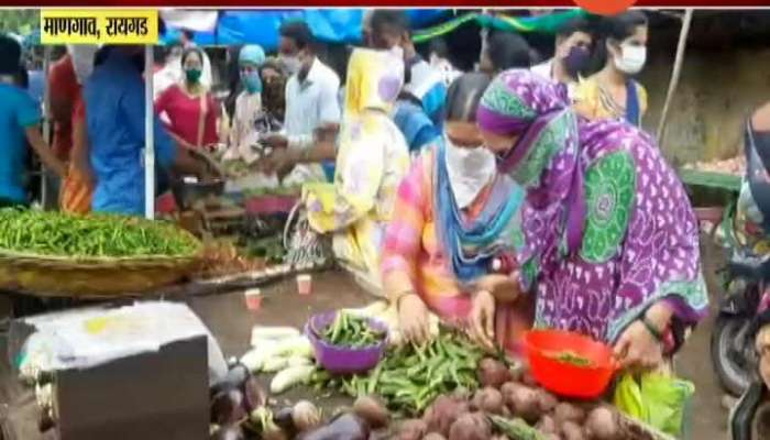 Raigad Mangaon People Crowded In Market For Prepration Again Lockdown As Vegetable Price Hikes