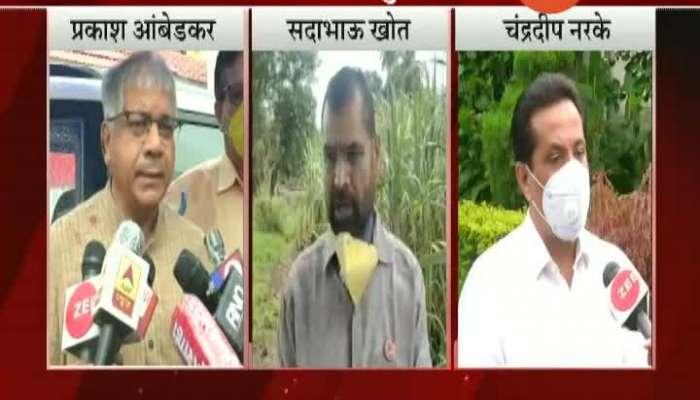 Prakash Ambedkar,Sadabhau Khot And Chandradeep Narke On No Political Appointments On Gram Panchayat