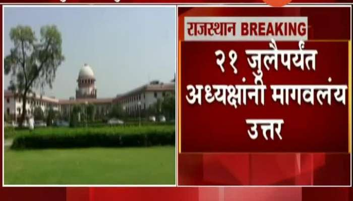 Rajasthan Hearing In The Case Of Notice To The Sachin Pilot Supporter Update