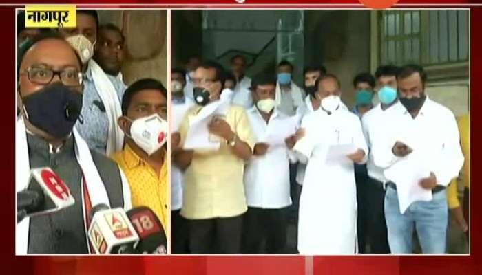 Nagpur BJP Leader Chandrashekhar Bawankule on Milk Rate