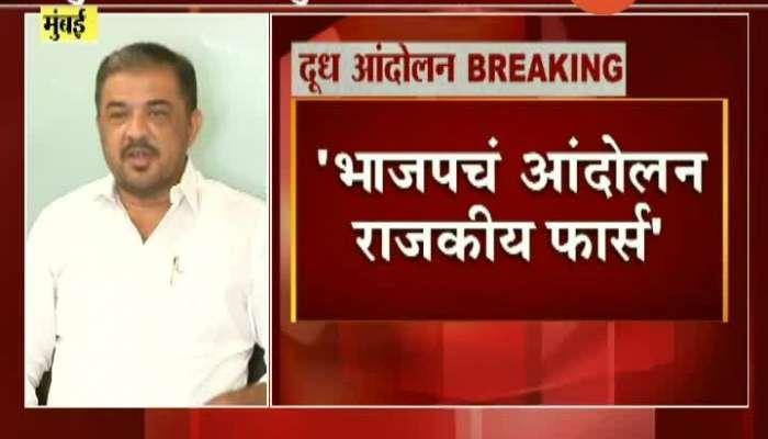 Mumbai Ministry Of Dairy Development Sunil Kedar Press Conference On Milk Agitation