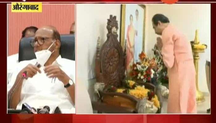 Aurangabad Sharad Pawar On CM Uddhav Thackeray