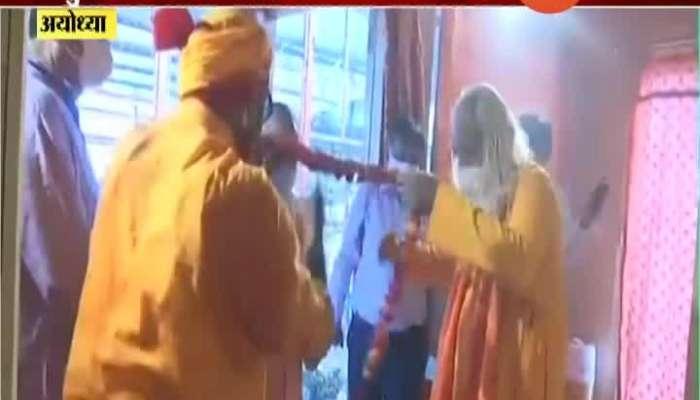 Uttar Pradesh CM Yogi Adityanath Reach Ayodhya Ram Mandir