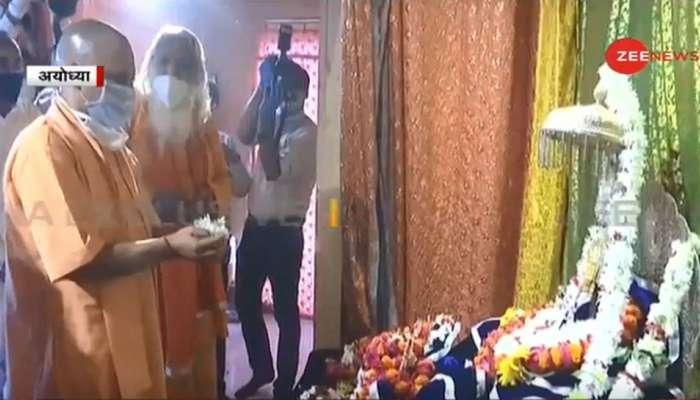 राम मंदिराच्या भूमिपूजनाआधी योगी आदित्यनाथ अयोध्येत