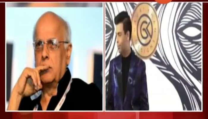Mumbai Actor Sushant Singh Rajput Suicide Case Police Call Mahesh Bhatt Home Minister Anil Deshmukh Reaction