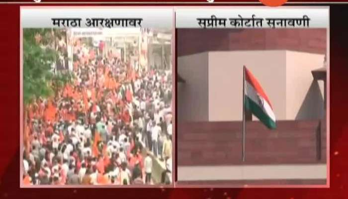 New Delhi Commencement Of Maratha Reservation Hearing
