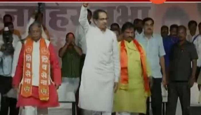Maharashtra CM Uddhav Thackeray Enter National Politics In Race For PM